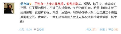 《锦衣卫》汇报新动向徐若�u做姑姑很幸福(图)