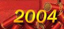 2004年央视春晚