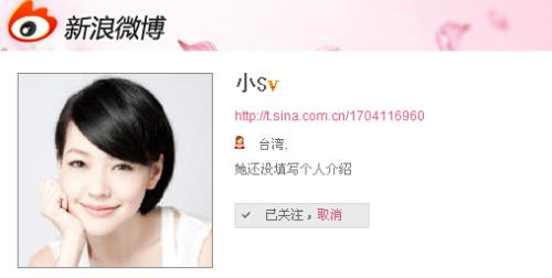 周立波美国直播篮球赛姚晨发掘微博新功能(图)