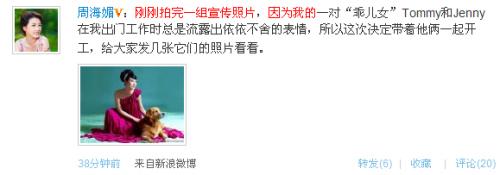 微博:《焦点访谈》开播16周年敬一丹感慨万千