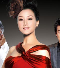 宋祖英2010上海音乐会