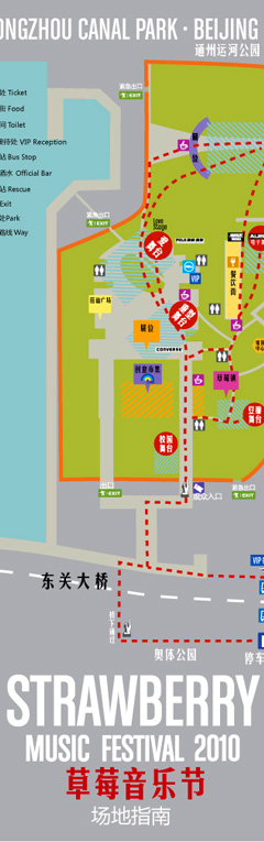 2010音乐节场地图,点击查看大图及乘车指南