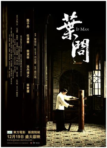 《新青年》第11期叶伟信讲堂:青年入世三步曲(4)
