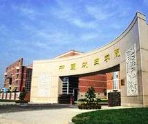 中国戏曲学院青研班