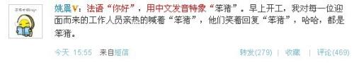 微博:杨千�梦�梁咏琪打气董璇新眼镜受追捧
