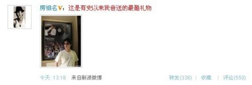 李玟英文沟通显诚意房祖名与MJ银手套合影(图)