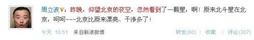 微博:郑秀文分享录音花絮阿娇赞彭浩翔是鬼才