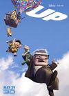 《飞屋环游记》(2009)