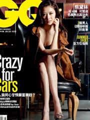 熊黛林《GQ》杂志写真