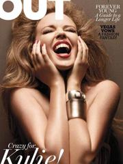 凯莉-米洛登杂志封面