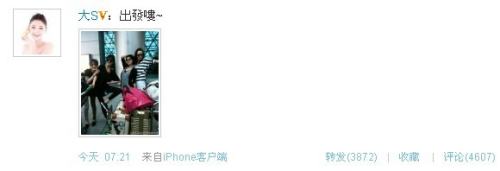 佟大为关悦补蜜月之旅高晓松成收视福星(图)