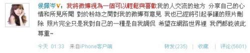 朱丹澄清称宋柯是兄长黄晓明为舟曲灾区捐20万