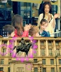 林依晨:《花一开就相爱吧》MV