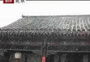 第10集:风霜雨雪 妙手天成