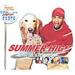 Summer High