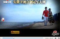 《娘家的故事2》宣传片之衔接版