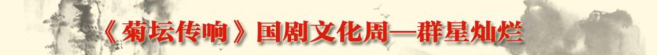 中国儿童艺术剧院