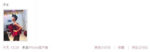 张卫健辟谣:我一切安好方力申被结婚哭笑不得