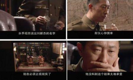 《黎明之前》经典重温之五大催泪片段(组图)