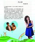 《幸福最晴天》画册(4)