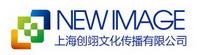 上海创翊文化传播有限公司