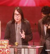 超级巨声2获最佳综艺信息节目