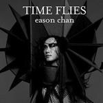 陈奕迅《Time File》