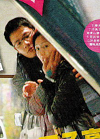 日本度假拥吻被拍