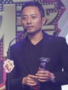 张涵予获年度实力男演员
