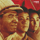 《钢铁年代》1月1日北京、山东、河南、天津四星联播