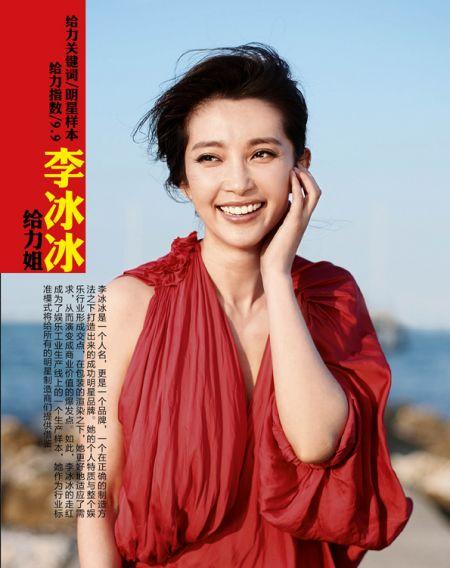 东方娱乐周刊2010年度盘点:十大给力姐(图)(2)