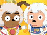 沸羊羊与喜羊羊