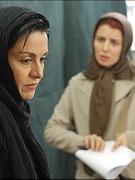 《内达和西敏》(伊朗)