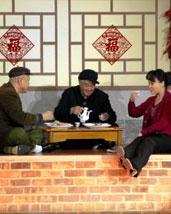 2010年央视春节联欢晚会2月2日 除夕夜20:00