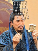 廖京生饰鲁王