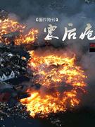 日本近海9级地震震后疮痍