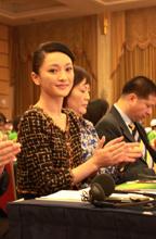 2010年10月联合国环保论坛