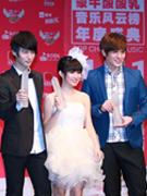 严爵、郭书瑶和倪安东