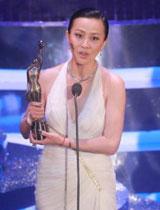 刘嘉玲(《狄仁杰》)最佳女演员奖