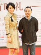 闫妮和刘仪伟