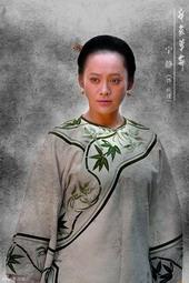 宁静 饰演 秋瑾