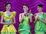 李思思、管彤、张蕾(左起)