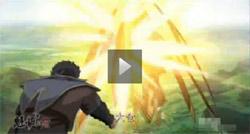 视频:《魁拔》战斗片段曝光 暑期档上映