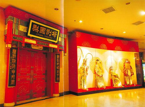 《新舞台》:中国演艺走出去春暖花未开(3)