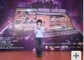 选手S3069姜华