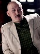 黄海饰演莫天高