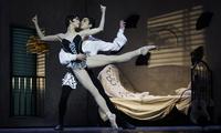 芭蕾舞剧《卡门》