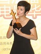 优秀境外华裔女演员奖吴君如《岁月神偷》