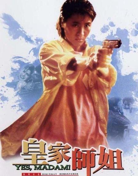 从《十四女英豪》到《杨门》观港片女将群像(2)