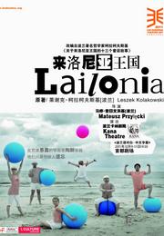波兰《来洛尼亚王国Lailonia》